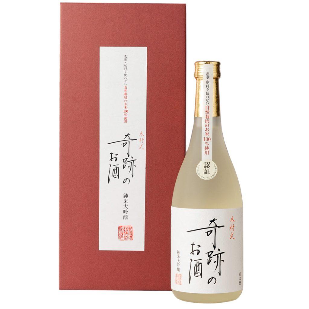 木村式奇跡のお酒 純米大吟醸