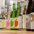 3/6・3/7神戸開催 仁井田本家・穏(おだやか)10銘柄と洋食を愉しむ