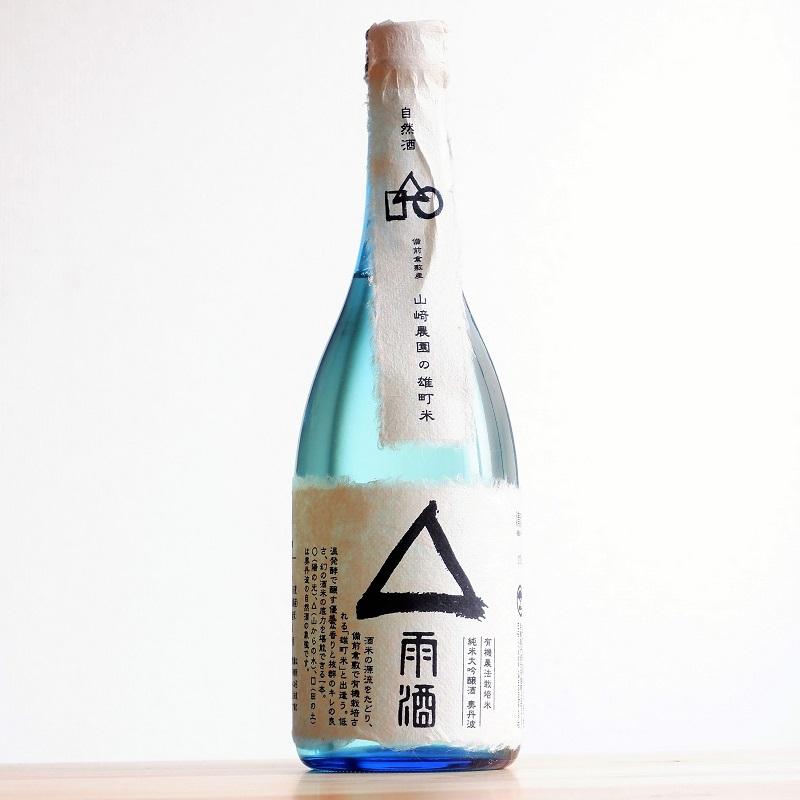 奥丹波自然酒△雨酒純米大吟醸