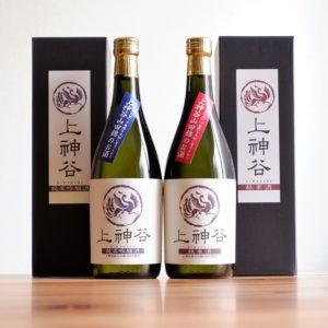 上神谷純米吟醸と純米酒2本セット