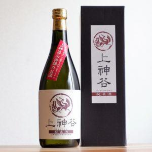 上神谷純米酒