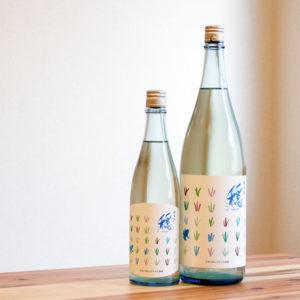 穏生酛純米4合瓶と1升瓶