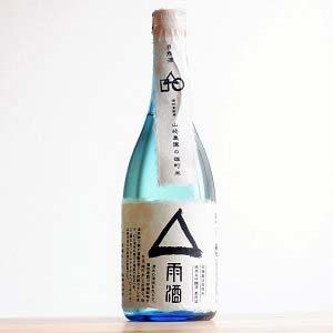 奥丹波自然酒雨酒純米大吟醸