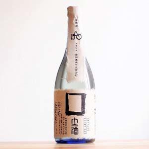 奥丹波自然酒土酒純米吟醸
