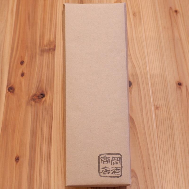 1本箱包装