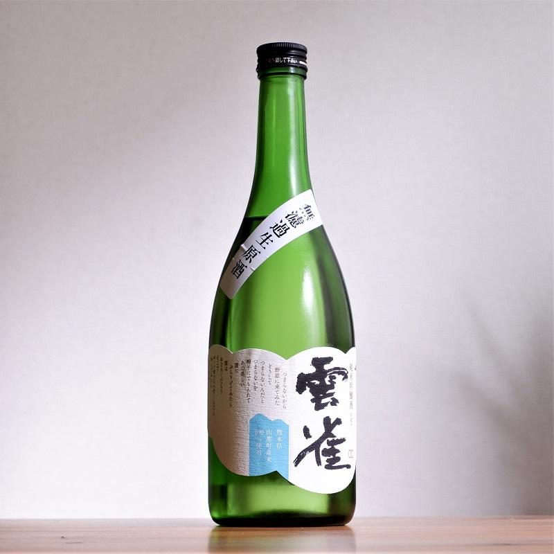 雲雀純米吟醸生原酒