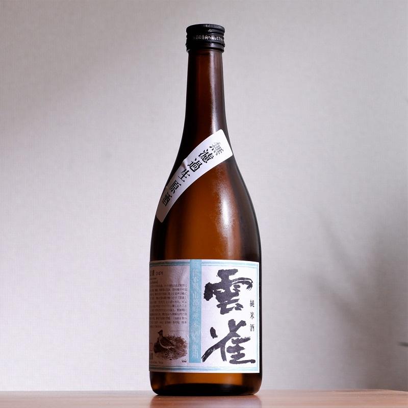 雲雀純米生原酒