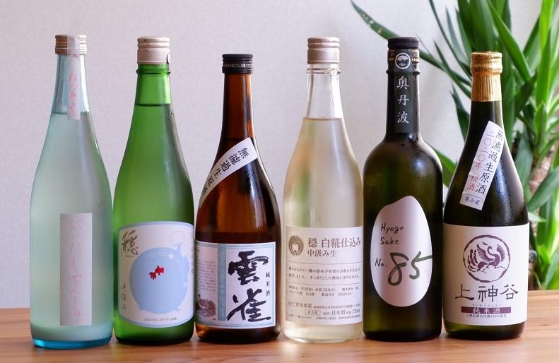 自然派純米酒 夏向け6銘柄