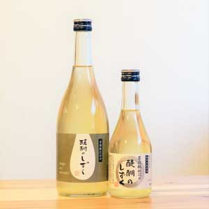 醍醐2ボトル