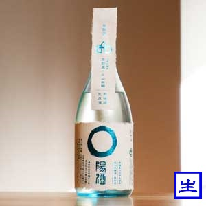 奥丹波 ◯陽酒 無濾過生原酒