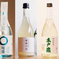 20210417-sake2