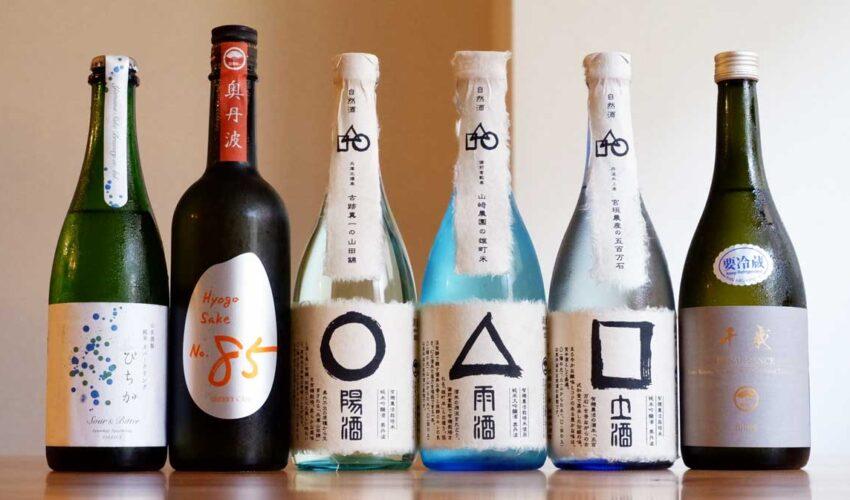 202108イベント提供酒